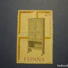 Sellos: ESPAÑA 1991 - ARTESANIA ESPAÑOLA (MUEBLES) - EDIFIL 3128.. Lote 293863498
