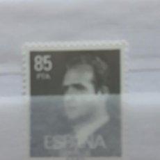 Sellos: EDIFIL 2604P ** 85 PESETAS D JUAN CARLOS FOSFORESCENTE. Lote 293880083