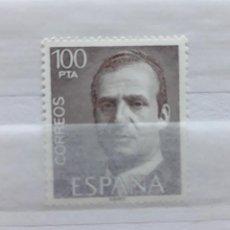 Sellos: EDIFIL 2605P ** 100 PESETAS D JUAN CARLOS FOSFORESCENTE. Lote 293880328