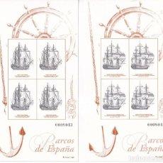 Sellos: SELLOS ESPAÑA AÑO 1996 OFERTA PRUEBAS DE LUJO BARCOS EN NUEVO VALOR DE CATALOGO 126 €. Lote 293880883