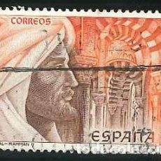 Sellos: ESPAÑA - AÑO 1986 - EDIFIL 2869 - PATRIMONIO CULTURAL HISPANO-ISLÁMICO - USADO. Lote 293890643