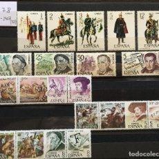 Sellos: SELLOS ESPAÑA AÑO 1978 COMPLETO MNH**. Lote 293915648