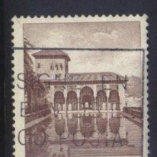 Sellos: S-6653- ESPAÑA. 1998. ALHAMBRA DE GRANADA.. Lote 293932628