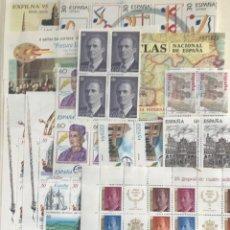 Sellos: BLOQUE DE 4 SELLOS ESPAÑA AÑO 1995 NUEVOS COMPLETO EDIFIL 3336 3403 MNH ** INCLUYE HB. Lote 293946008