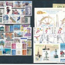 Sellos: SELLOS NUEVOS ESPAÑA AÑO 1995 COMPLETO EDIFIL 3336 3405 MNH ** INCLUYE HB. Lote 293946543