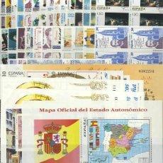 Sellos: BLOQUE DE 4 SELLOS NUEVOS ESPAÑA AÑO 1996 COMPLETO EDIFIL 3406 3464 MNH ** INCLUYE HB LEER. Lote 293948538