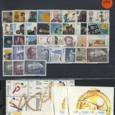 Sellos: SELLOS NUEVOS ESPAÑA AÑO 1996 COMPLETO EDIFIL 3406 3464 MNH ** INCLUYE HB. Lote 293959198