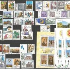 Sellos: SELLOS NUEVOS ESPAÑA AÑO 1997 COMPLETO EDIFIL 3465 3524 MNH ** INCLUYE HB. Lote 293962088