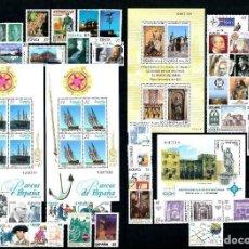 Sellos: SELLOS NUEVOS ESPAÑA AÑO 1997 COMPLETO EDIFIL 3465 3524 MNH ** INCLUYE HB. Lote 293962188