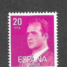Sellos: ESPAÑA 1983 EDIFIL 2396P ** MNH - 5/47. Lote 294022713