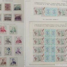 Sellos: 26 SELLOS NUEVOS DE ESPAÑA - PROVIENEN DE COLECCION PRIVADA. Lote 294041848