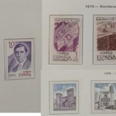 Sellos: 11 SELLOS NUEVOS DE ESPAÑA - PROVIENEN DE COLECCION PRIVADA. Lote 294043208