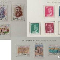 Sellos: 12 SELLOS NUEVOS DE ESPAÑA - PROVIENEN DE COLECCION PRIVADA. Lote 294043478