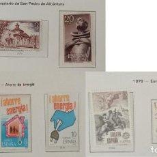 Sellos: 8 SELLOS NUEVOS DE ESPAÑA - PROVIENEN DE COLECCION PRIVADA. Lote 294043693