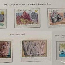 Sellos: 6 SELLOS NUEVOS DE ESPAÑA - PROVIENEN DE COLECCION PRIVADA. Lote 294043808