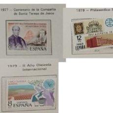 Sellos: 6 SELLOS NUEVOS DE ESPAÑA - PROVIENEN DE COLECCION PRIVADA. Lote 294044373