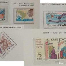 Sellos: 5 SELLOS NUEVOS DE ESPAÑA - PROVIENEN DE COLECCION PRIVADA. Lote 294044568