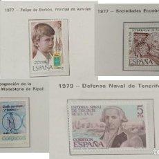 Sellos: 5 SELLOS NUEVOS DE ESPAÑA - PROVIENEN DE COLECCION PRIVADA. Lote 294044678