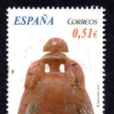 Sellos: RRC EDIFIL 4739B ESPAÑA 2012 *USADO*. Lote 294073668