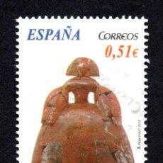 Sellos: RRC EDIFIL 4739B ESPAÑA 2012 *USADO*. Lote 294073703