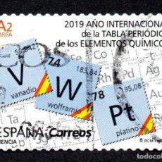 Sellos: RRC EDIFIL 5287 ESPAÑA 2019 *USADO*. Lote 294076213