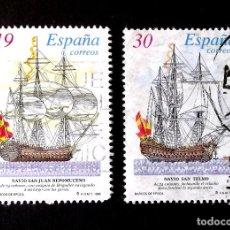 Sellos: SH 3352- SH 3353, SERIE USADA, FOTO ESTÁNDAR. BARCOS.. Lote 294433348