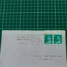 Sellos: 1980 VIGO PONTEVEDRA GALICIA MATASELLO RODILLO SEMANA FRANCESA ALIANZA. Lote 294555548