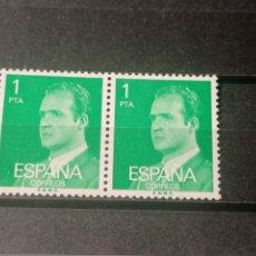 Sellos: PAREJA 1977 EDIFIL 2390 BÁSICA JUAN CARLOS I. NUEVO. Lote 294835858