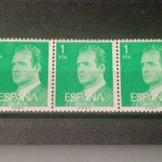Sellos: VARIEDAD EN TIRA DE 3 SELLOS 1977 EDIFIL 2390 BÁSICA JUAN CARLOS I. NUEVO. Lote 294835978