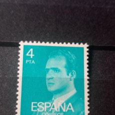Sellos: 1977 EDIFIL 2391 BÁSICA JUAN CARLOS I. NUEVO. Lote 294836503