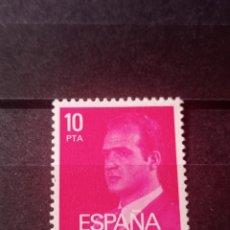 Sellos: 1977 EDIFIL 2394 BÁSICA JUAN CARLOS I. NUEVO. Lote 294836713