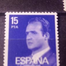 Sellos: 1977 EDIFIL 2395 BÁSICA JUAN CARLOS I. NUEVO. Lote 294836848