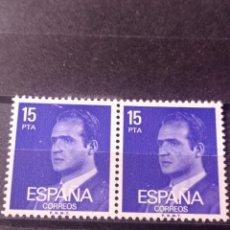 Sellos: PAREJA 1977 EDIFIL 2395 BÁSICA JUAN CARLOS I. NUEVO. Lote 294836908