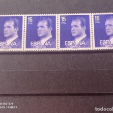 Sellos: VARIEDAD EN TIRA DE 4 SELLOS 1977 EDIFIL 2395 BÁSICA JUAN CARLOS I. NUEVO. Lote 294836968