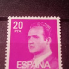 Sellos: 1977 EDIFIL 2396 BÁSICA JUAN CARLOS I. NUEVO. Lote 294837243