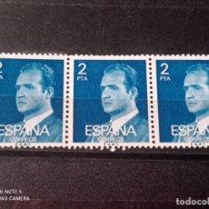 Sellos: VARIEDAD EN TIRA DE 3 SELLOS 1976 EDIFIL 2345 BÁSICA JUAN CARLOS I. NUEVO. Lote 294837433