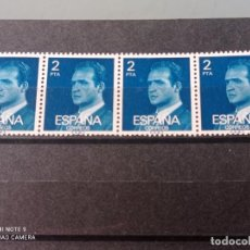 Sellos: VARIEDAD EN TIRA DE 4 SELLOS 1976 EDIFIL 2345 BÁSICA JUAN CARLOS I. NUEVO. Lote 294837538