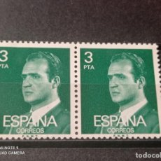 Sellos: PAREJA 1976 EDIFIL 2346 BÁSICA JUAN CARLOS I. NUEVO. Lote 294837963