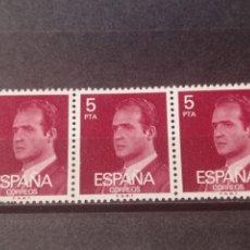 Sellos: VARIEDAD EN TIRA DE 3 SELLOS 1976 EDIFIL 2347 BÁSICA JUAN CARLOS I. NUEVO. Lote 294838058