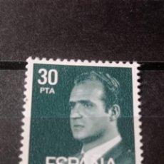 Sellos: 1981 EDIFIL 2600 BÁSICA JUAN CARLOS I. NUEVO. Lote 294838323
