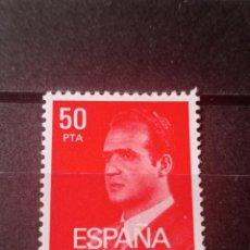 Sellos: 1981 EDIFIL 2601 BÁSICA JUAN CARLOS I. NUEVO. Lote 294838378