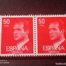 Sellos: PAREJA 1981 EDIFIL 2601 BÁSICA JUAN CARLOS I. NUEVO. Lote 294838653