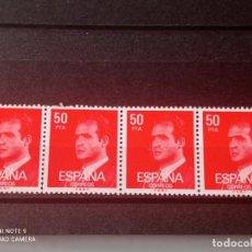 Sellos: VARIEDAD EN TIRA DE 4 SELLOS 1981 EDIFIL 2601 BÁSICA JUAN CARLOS I. NUEVO. Lote 294838728