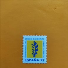 Sellos: ESPAÑA-1993- EDIFIL 3263- DÍA MUNDIAL DEL MEDIO AMBIENTE. Lote 294859603