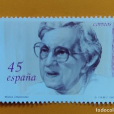 Sellos: SELLO ESPAÑA- 1993- EDIFIL 3241-MUJERES FAMOSAS - MARÍA ZAMBRANO. Lote 294861853
