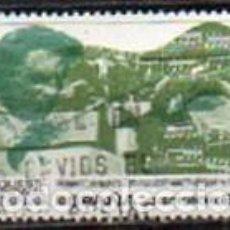 Sellos: EDIFIL 3098, ORQUESTA NACIONAL DE ESPAÑA (MUSICA), USADO. Lote 294932183