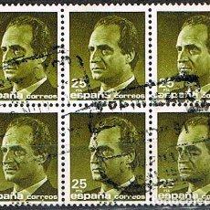 Sellos: EDIFIL 3096, EL REY JUAN CARLOS I, USADO EN BLOQUE DE 6. Lote 294932873