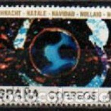 Sellos: EDIFIL 3085, NAVIDAD 1990, USADO. Lote 294934218