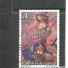 Sellos: ESPAÑA 2005 - EDIFIL NRO. 4135 - USADO. Lote 294966158