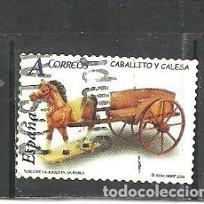 Sellos: ESPAÑA 2006 - EDIFIL NRO. 4205 - USADO. Lote 294966478
